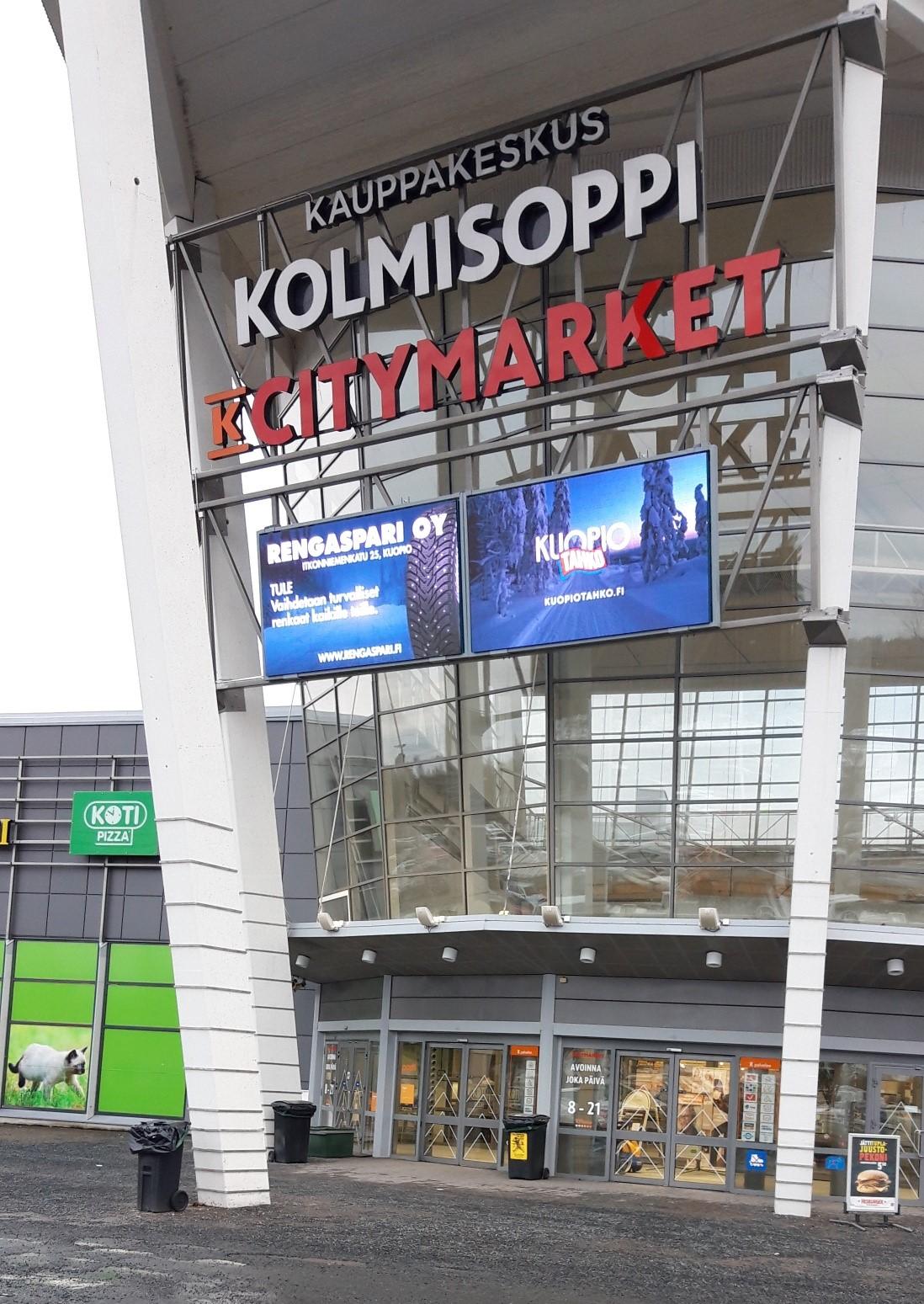 Kuopio: KCM Kolmisoppi, pääsisäänkäynti