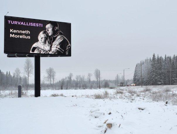 Hyvinkää: Hanko-Mäntsäläntie 2-puoleinen