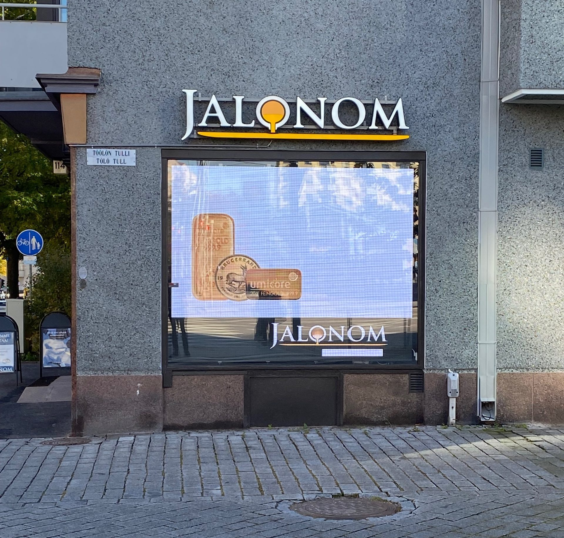 Helsinki: Mannerheimintie